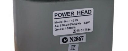 Aqua One 120 150 180 Powerhead