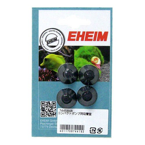 Eheim Suction Cup for Compact 300 600 1000