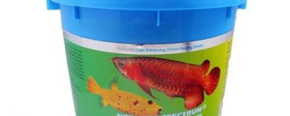 New Life Spectrum Float Jumbo Fish 7.5mm Floating 1.6kg